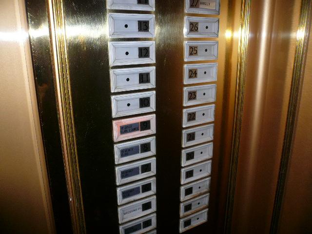 エレベーターコンソール