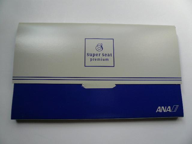 スーパーシートプレミアムタグケース