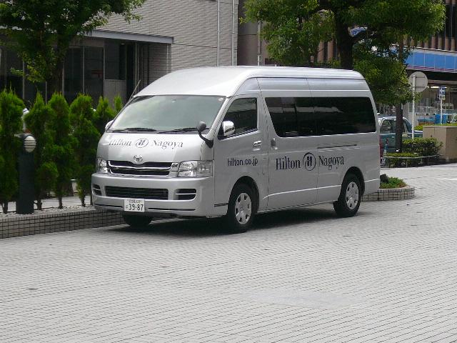 ヒルトン名古屋シャトルバス
