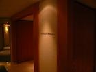 11階リージェンシークラブラウンジ