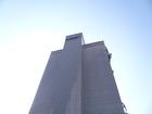 ハイアット建物ロゴ