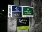 京成成田ホテルバス看板