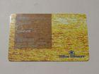 ヒルトンオーナーズゴールドVIP2009カード