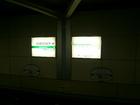 コスモスクエア駅