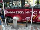 シェラトン東京バス乗り場